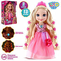 Кукла M 4483 I UA  35см