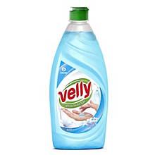 """Засіб для миття посуд GRASS """"Velly"""" (ніжні ручки) 500мл 125382"""