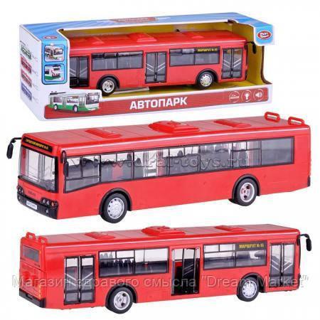 Детская Инерционная Машинка для мальчиков Автопарк: Автобус со светом и звуком, открывающиеся двери, красный