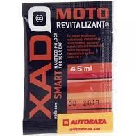 Присадка XADO МОТО гель пакет 4,5 мл XA 10009