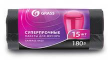 Мешок для мусора Grass в рулонt 180л (90*110) 10шт PP-0025
