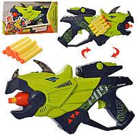 Игрушечный пистолет М 5564  динозавр