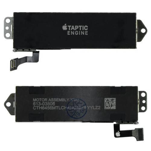 Вібродвигун для iPhone 7 Plus