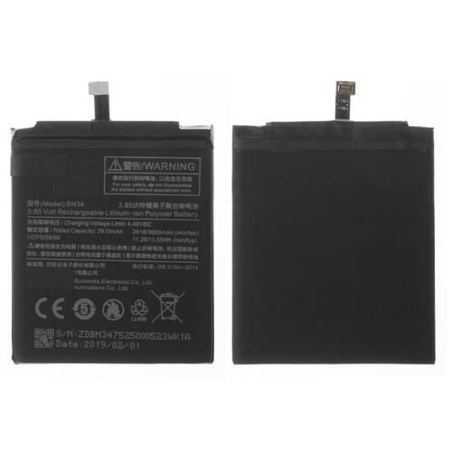 Акумулятор BN34 для Xiaomi Redmi 5A, Li-Polymer, 3,85 B, 3000 мАг, MCG3B, MCI3B