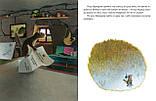 Книга  Вперёд, к медведю!, фото 2