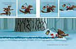 Книга  Вперёд, к медведю!, фото 3
