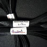 Шнурки Keeper 9 мм плоскі вощені чорні (без упаковки)