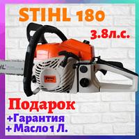 Бензопила STIHL MS 180 (шина 45 см, 2.8 кВт 3.8 л.с.) Цепная пила Штиль MS 180 (Бензопила Штиль)