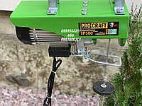 Подъемник электрический, тельфер Procraft TP500, фото 1