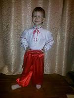 Детский карнавальный костюм Украинец - прокат, Киев, Троещина
