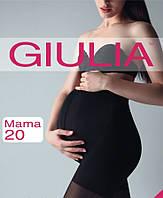 Колготки для беременных MAMA 20