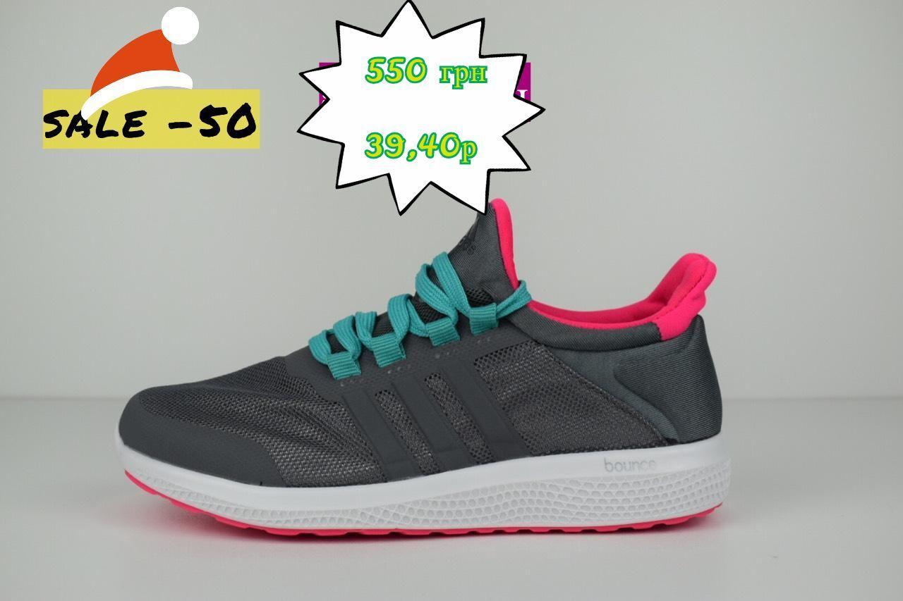 Кроссовки распродажа АКЦИЯ последние размеры Adidas Climacool Bounce 550 грн 39 40 размер , люкс копия