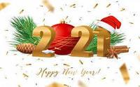 График работы магазина БытЗапчасть в период новогодних праздников