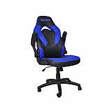 Кресло игровое геймерское с высоким подголовником с функцией блокировки сиденья и спинки синее, фото 3