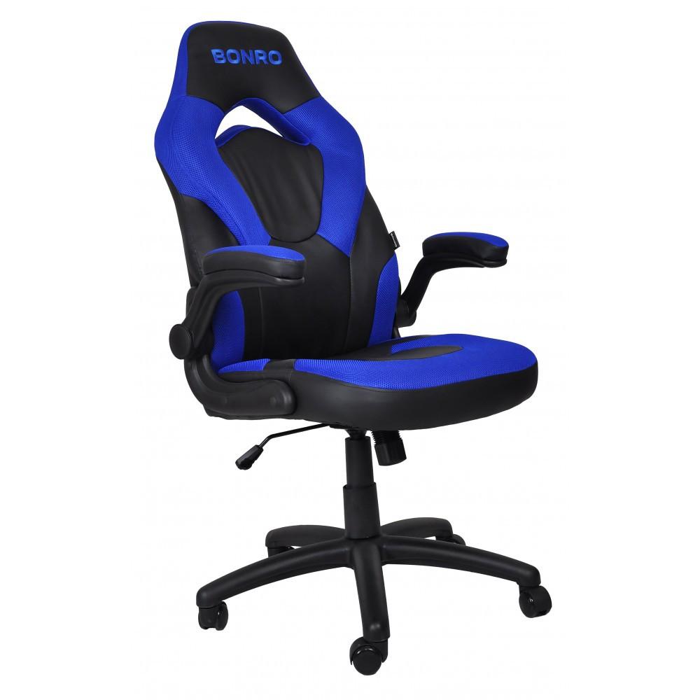 Кресло игровое геймерское с высоким подголовником с функцией блокировки сиденья и спинки синее