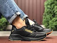 Мужские демисезонные кроссовки Puma (черно-оранжевые) 9875
