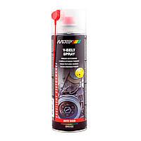 Смазка для клиновых ремней Motip V-Belt Spray 500 мл (090102)