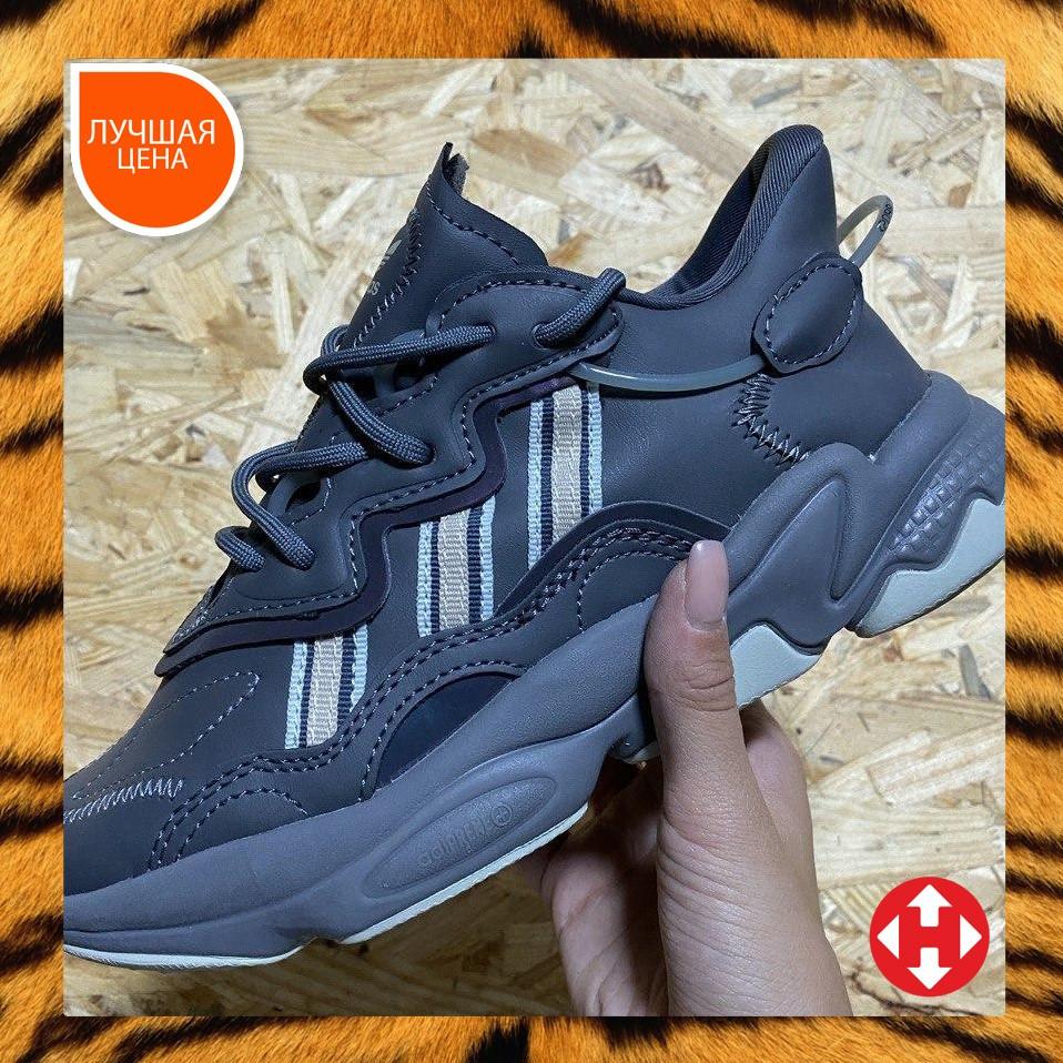 🔥 Кроссовки женские Adidas Ozweego Grey (адидас озвиго серые)