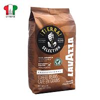 Кофе зерновой Lavazza тиера 100% арабика 1кг