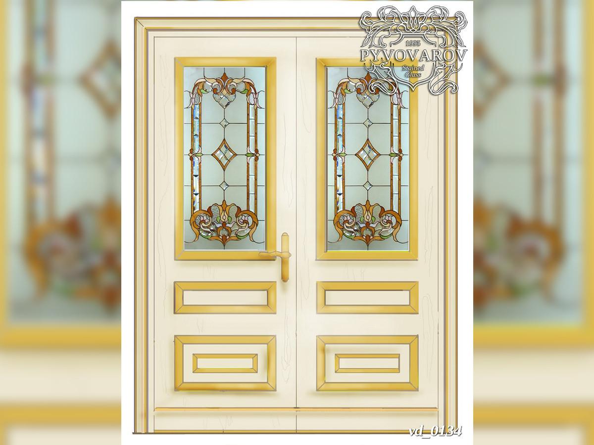 Витражные двери в классическом стиле