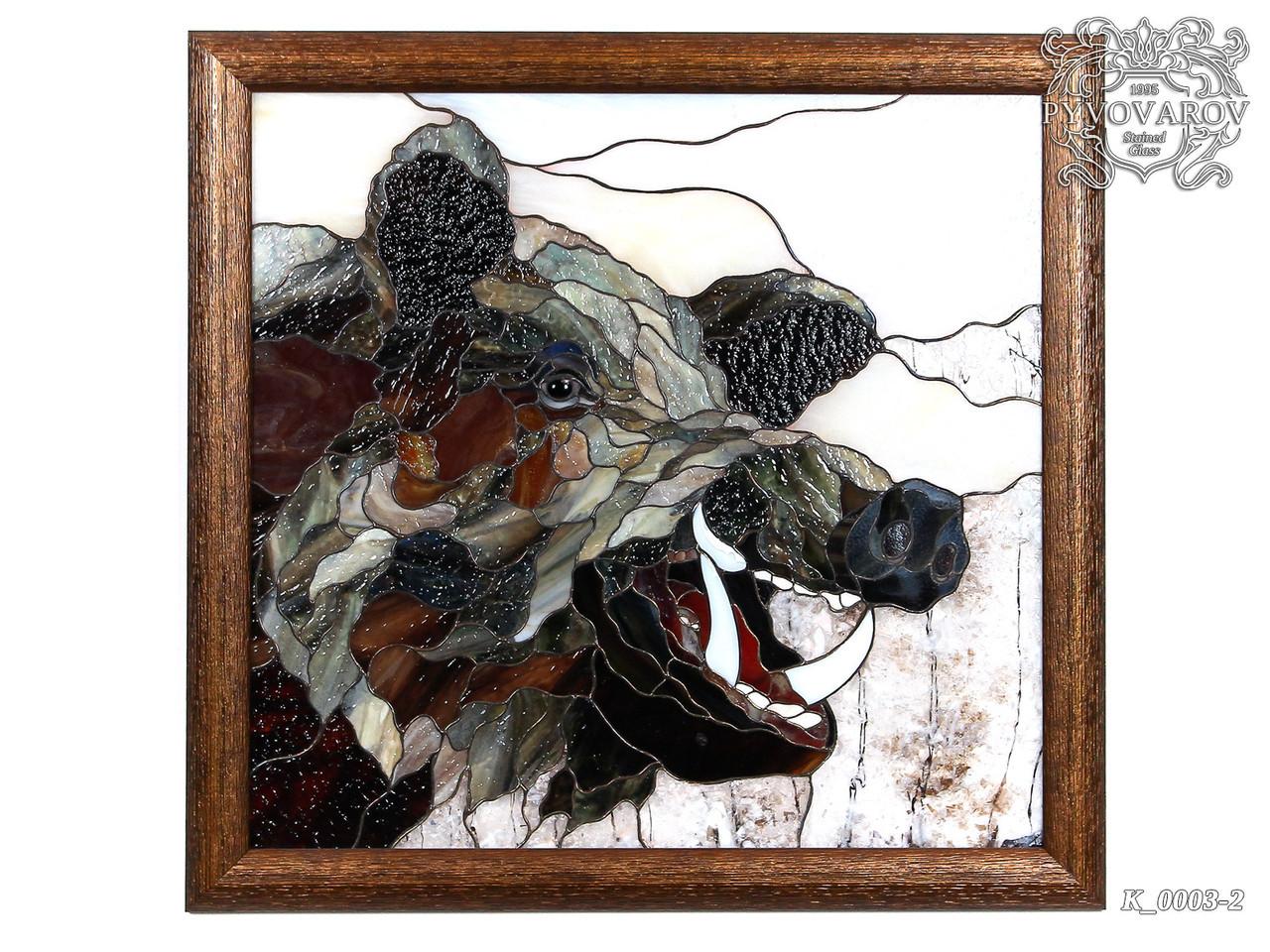 Картина из цветного стекла Вепрь
