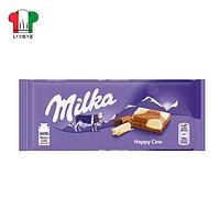 Шоколад Milka молочный и белый 100г