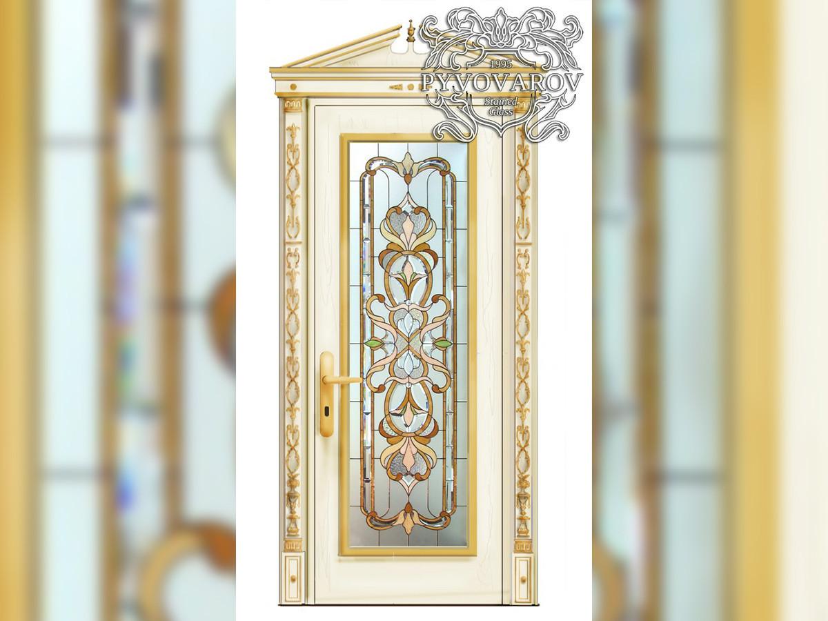 Витражные двери Александрия