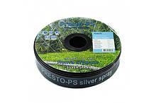 Шланг туман Presto-PS стрічка Silver Spray довжина 100 м, ширина поливу 10 м, діаметр 50 мм
