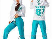 Спортивный костюм 404 Н $