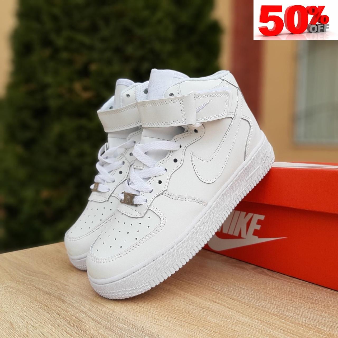 Кроссовки распродажа АКЦИЯ последние размеры Nike Air Force высокие белые кожа  550 грн 37(23.5см), люкс копия