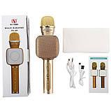 Беспроводной Bluetooth микрофон караоке  Magic Karaoke YS-68 LED 2 динамика с мембраной низких частот Gold, фото 2