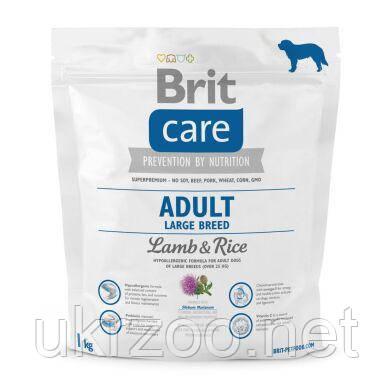 Лакомство для собак Brit Functional Snack Light 150 г (для контроля веса) 111419