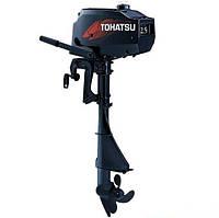 TOHATSU M 2.5A2 S
