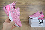 Кроссовки распродажа АКЦИЯ последние размеры Nike Air Max 270 розовые 550 грн 40й(25,5см), люкс копия, фото 5