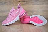 Кроссовки распродажа АКЦИЯ последние размеры Nike Air Max 270 розовые 550 грн 40й(25,5см), люкс копия, фото 6