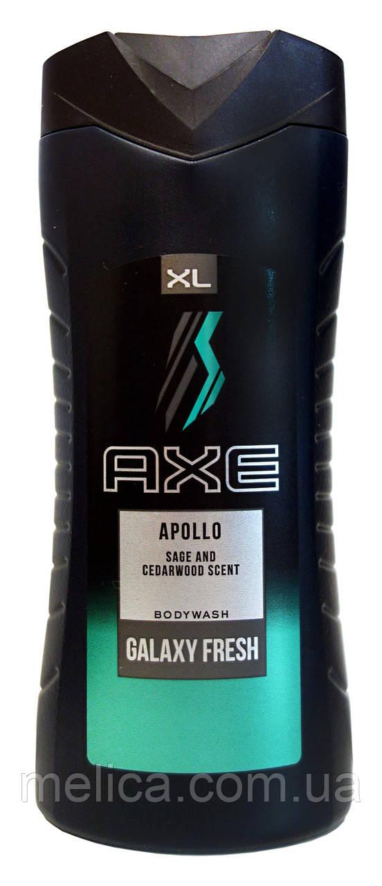 Гель для душа AXE XL Apollo (Аполло) Galaxy Fresh - 400 мл.