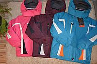 Лыжная термокуртка для  девочек 104-134 см
