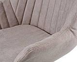 Кресло офисное  Bliss Grey, фото 5