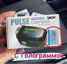 Пульсоксиметр  IMDK С101A2 международные мед сертификаты  для измерения сатурации, перфузии и пульса