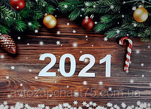 Вітаємо з Новим роком та Різдвом Христовим !!!