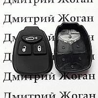 Кнопки для ключа  Chrysler (Крайслер) 3 кнопки ,маленькие
