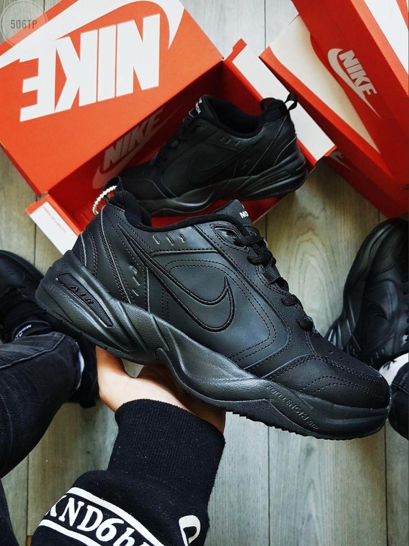Мужские демисезонные кроссовки Nike Air Monarch IV Total Black (черные) 506TP
