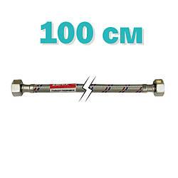 Гибкая подводка (шлаги в нержавеющей оплетке) 1/2'' ГГ-100 см ZERIX (ZX1554)