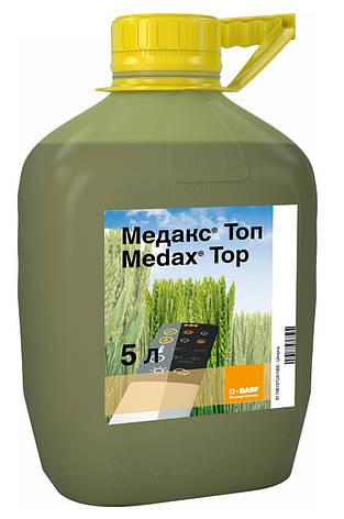 Медакс Топ, фото 2