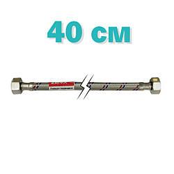 Гибкая подводка (шлаги в нержавеющей оплетке) 1/2'' ГГ-040 см ZERIX (ZX1550)