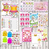 """Тематический набор игр """"Принцессы"""", фото 4"""