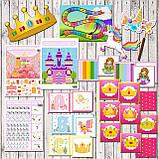 """Тематический набор игр """"Принцессы"""", фото 3"""