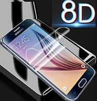 Гидрогелевая пленка для Samsung S7262 Galaxy Star Duos (противоударная бронированная пленка) Gold