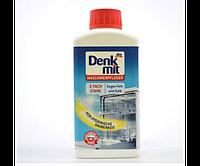 Чистящее средство для посудомоечных машин Denkmit 250 мл