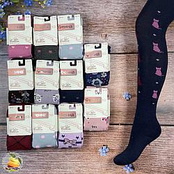 """Колготки """"Фена"""" з малюнками для дівчинки Розміри: від 2 до 12 років (01325)"""